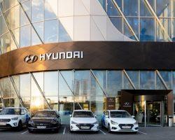 ДЦ «Hyundai» и «Genesis» подтвердили начало торговли в Московском регионе