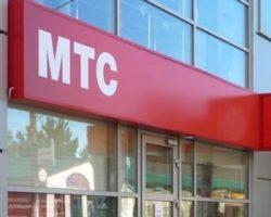 «МТС» предложила услугу виртуальных номеров