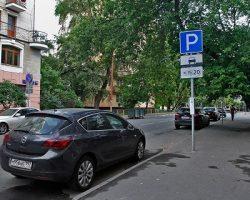Завтра и 1 июля в Москве будет действовать режим бесплатной парковки