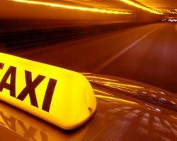 Столичные власти намерены улучшить качество услуги такси