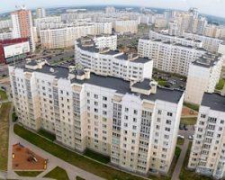 Какая ситуация на рынке недвижимости Минска сложилась на сегодняшний день?