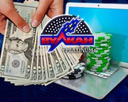 Игральные аппараты лучших производителей онлайн в казино Вулкан