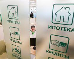 Аналитики о росте ипотечных сделок в Москве