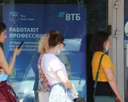 Новостройки Московского региона: «ВТБ» выдал рекордный объем ипотечных займов