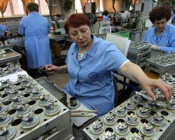 Завод измерительного оборудования в Москве начнет работу осенью