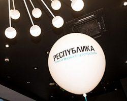 «Республика» тестирует новый торговый формат в Москве