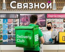 «Delivery Club» начали доставку товаров иных компаний в столице