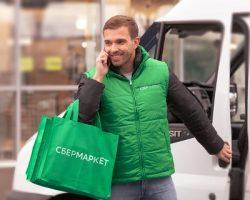 «СберМаркет» начал сервисное сотрудничество с непродуктовым ритейлом