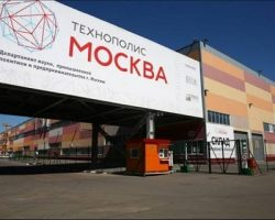 «Технополис «Москва»: резиденты инвестировали 3.2 миллиарда