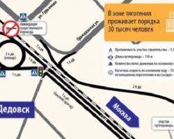 Путепровод в Дедовске:  движение планируют запустить к 1 сентября