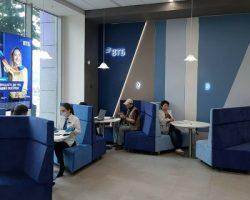 «ВТБ» открыл в столице инновационное отделение