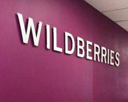 «Wildberries» зафиксировал новый рост продаж масок в столице