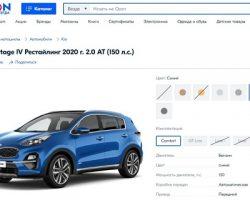 На площадке «Ozon» запущена онлайн-продажа машин в Московском регионе