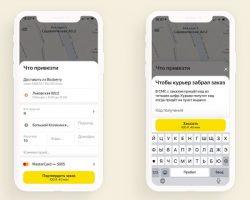 «Яндекс.Такси» обеспечил экспресс-доставку из «Boxberry» в столице