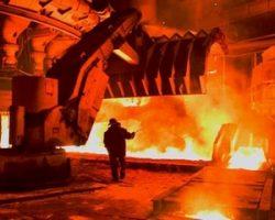 Всё о металлургии на  портале «METALLPLACE.ru»