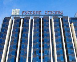 Московская компания стала собственником крупного апарт-отеля на юге