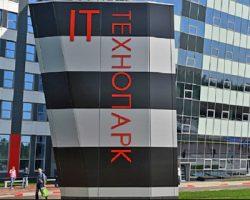Резидентами технопарков столицы стали более 2 тысяч компаний