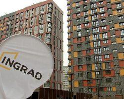 ГК «Инград» получила участок под новое жилье