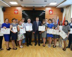 «Социальная ипотека»: еще 35 медиков МО получили сертификаты на субсидию