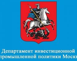 Инвестпроекты Новой Москвы: объем вложений превысит 18 миллиардов рублей
