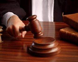 Столичный суд взыскал рекордно крупный штраф с экс-руководителей «Открытие»