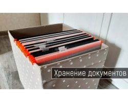 Что необходимо знать об услуге хранения документов?