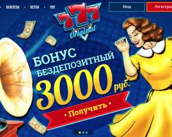 Феноменальные открытия в интернет казино 777 Оригинал