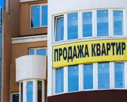 Аналитики о завышенных «ценниках» на московские квартиры