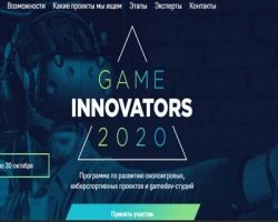 Конкурс киберспортивных стартапов: в столице стартовал прием заявок