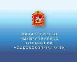 Подмосковные арендаторы получили отсрочку арендной оплаты на 300 миллионов