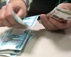 Подоходный налог: финансовые поступления в бюджет столицы показали рост