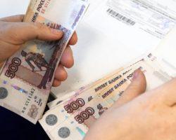 Выплаты медикам:  МО дополнительно получит 318 миллионов