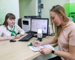 Ипотечное кредитование: в Москве наблюдается устойчивый рост