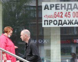 Московский стрит-ритейл освободил рекордное количество торговых помещений