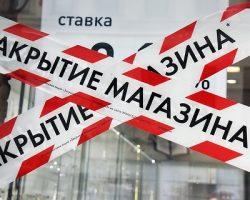Торговцы массово покинули Тверскую