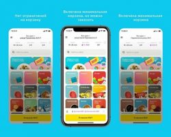 «Лавка»  отменила минимальную сумму заказа в Москве