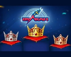 В казино Вулкан Россия каждый гость получит все, чего не хватает в обычной жизни