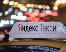 Аналитики Дептранса представили цифры по такси и каршерингу