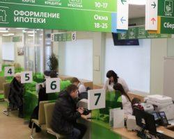 Количество ипотечных займов в Москве показало новый максимум