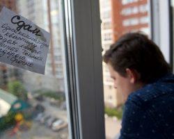 Аренда столичных квартир: минимальный финансовый «ценник»  вырос на 10%