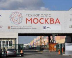 «Технополис «Москва»: инвестиции резидентов увеличились на 48%