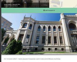 На платформе «#Москвастобой» сегодня запустят онлайн-экскурсии по музеям