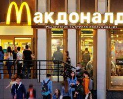 «McDonald's» введет в Москве вход по QR-кодам