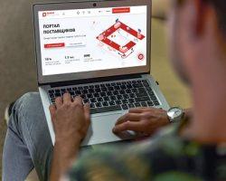 На столичном портале поставщиков появился «умный» интерфейс