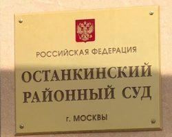 Основатели «Модульбанка» не добились желаемого с помощью суда