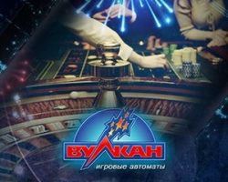 Секреты использования зеркала казино Вулкан Платинум