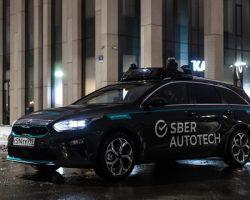 Экосистема «Сбер» запустила тестирование «беспилотников» в Москве