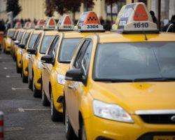 Поездка в такси: в Москве увеличился усредненный «ценник»