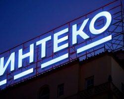 В развитие части промзон «Коровино» инвестор вложит почти 40 миллиардов рублей