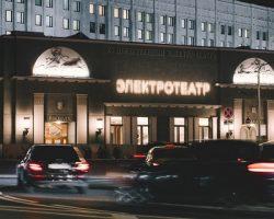 В столице отреставрировали легендарный кинотеатр